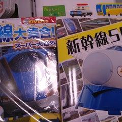 Photo taken at 明文堂書店 TSUTAYA 金沢野々市店 by な の. on 2/22/2015