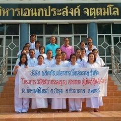 Photo taken at วัดเขาสมโภชน์ by ไม่แน่ ว. on 3/7/2014
