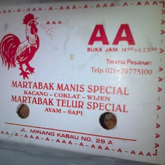 Photo taken at Martabak AA by annisacha on 12/4/2012