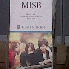 Photo taken at Mentari International School Bintaro by Afandieko H. on 9/16/2014