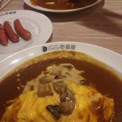 Photo taken at CoCoICHIBANYA (โคโค่อิฉิบันยะ) by Suthinee M. on 11/8/2015