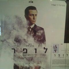Photo taken at לב אבן יהודה by Shmupi K. on 10/10/2012