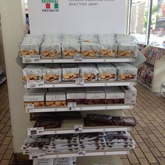 Photo taken at 7-Eleven by Brad R. on 7/26/2013
