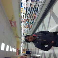Photo taken at Super Stop & Shop by Rebull J. on 5/12/2013