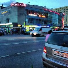 Photo taken at ТК «Трамплин» by olezha_mitinskiy on 6/15/2013