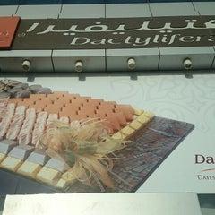 Photo taken at Dactylifera by Rakan D. on 7/28/2014