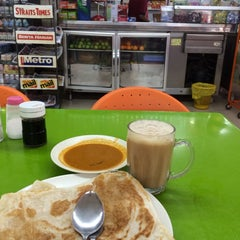 Photo taken at ABC MAIDEEN FOOD'S CORNER by Nurul Cheong on 3/28/2014