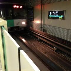 Photo taken at 地下鉄 さっぽろ駅 (N06/H07) by orange m. on 4/3/2013