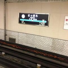 Photo taken at 地下鉄 さっぽろ駅 (N06/H07) by orange m. on 4/7/2013