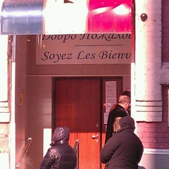 Photo taken at Визовый центр Франции / France Visa Application Center by Pavel M. on 3/22/2013