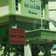 Photo taken at Sekolah Islam Al Azhar by Adhy H. on 5/14/2013