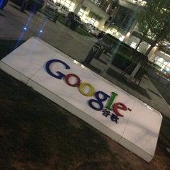 Photo taken at Google China 谷歌中国 by Eli L. on 4/3/2014