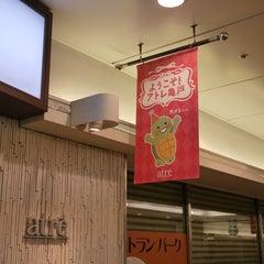Photo taken at アトレ亀戸 by Siwon K. on 5/6/2016