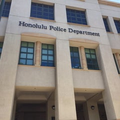 Photo taken at Honolulu Police Department Headquarters by Ray J. on 4/19/2014