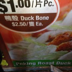 Photo taken at Peking Duck Sandwich Stall by Alan Z. on 9/30/2013