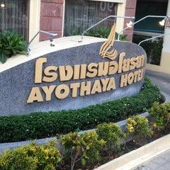 Photo taken at โรงแรมอโยธยา (Ayothaya Hotel) by Owie M. on 5/28/2013