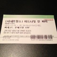 Photo taken at 씨네코드 선재 (CineCode Sonje) by JooHun L. on 11/13/2012