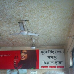 Photo taken at Puran Singh Da Dhaba | पूरन सिंह दा ढाबा by Doger K. on 10/25/2012