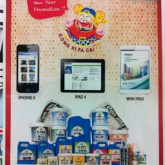 Photo taken at Pentens Diy (Waterproofing Product) by 民禧 陳. on 1/6/2013