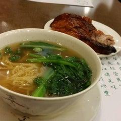 Photo taken at Kam Ho Restaurant by J. C. on 12/25/2013