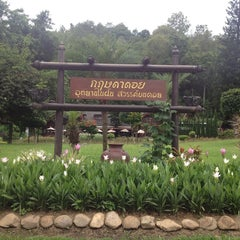 Photo taken at Krisdadoi Resort Chiang Mai by 🚶NoOKii3 (´▽`) 🏃 on 7/8/2013
