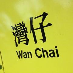 Photo taken at MTR Wan Chai Station 灣仔站 by Koshiba H. on 10/14/2012
