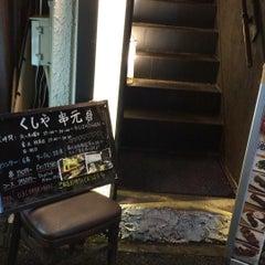Photo taken at くしや 串元 by hideki_go_go on 10/17/2015