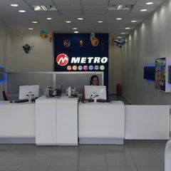 Photo taken at Metro Turizm by Onur F. on 7/17/2014