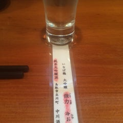 Photo taken at 鳥取の地酒と魚 てんまり by masahide a. on 10/29/2014