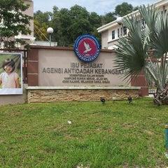 Photo taken at Ibu Pejabat Agensi Antidadah Kebangsaan by XavIrman Jr. on 12/31/2013
