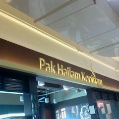 Photo taken at Pak Hailam Kopitiam by HaNiem A. on 9/4/2011