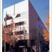 Photo taken at クギセイ by Koji N. on 9/11/2012