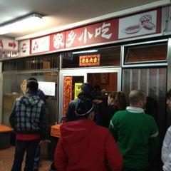 Photo taken at Zhou Yulong (El Restaurante Chino de Plaza de España) by Michael G. on 12/11/2011