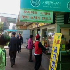 Photo taken at 인삼랜드휴게소 by 정혁 이. on 10/5/2011