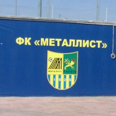 Photo taken at ОСК «Металіст» / Metalist Stadium by Nina S. on 8/12/2012