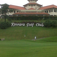 Photo taken at Kinrara Golf Club by Kenny Tan T. on 4/3/2013