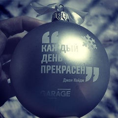 Photo taken at Центр современной культуры «Гараж» / Garage CCC Moscow by Ольга В. on 1/7/2015