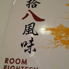 Photo taken at Room Eighteen by Ray T. on 10/18/2012