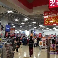 Photo taken at スポーツオーソリティ 熱田店 by Masakazu U. on 11/4/2012