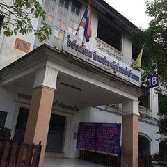 Photo taken at โรงเรียนมัธยมสาธิต มหาวิทยาลัยราชภัฏบ้านสมเด็จเจ้าพระยา (The Secondary Demonstration school of Bansomdejchaopraya Rajabhat University) by Kitteww B. on 9/27/2014
