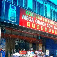 Photo taken at 美佳药业百货市场 Mega Grade Sdn Bhd by Mimi Naomi ^. on 7/21/2013