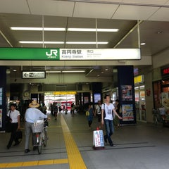 Photo taken at 高円寺駅 (Kōenji Sta.) by Sho S. on 7/8/2013