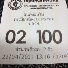 Photo taken at สำนักงานเขตสวนหลวง (Suan Luang District Office) by นางฟ้า แ. on 4/22/2014