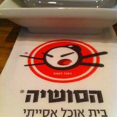 Photo taken at HaSushiya (הסושיה) by Lars S. on 11/8/2012