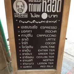 Photo taken at Kofi Anan Coffee by Rainy on 1/16/2014
