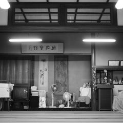 Photo taken at 井荻会館 by Tsuguyuki K. on 10/14/2014