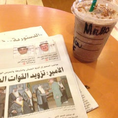 Photo taken at Starbucks | ستاربكس by Mohammed A. on 7/24/2013