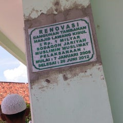 Photo taken at Masjid Lawang Kidul by Masagus M. on 11/30/2012