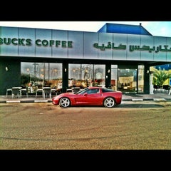 Photo taken at Starbucks Coffee by Faisal660 on 12/11/2012