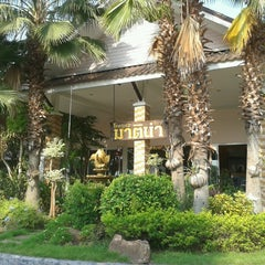 Photo taken at Matina Hotel Surin by Kiwi-jkp C. on 3/13/2013